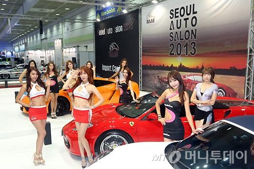 [사진]자동차 애프터마켓 전문 전시회  서울오토살롱'