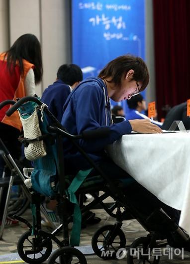 [사진]'IT세상에는 장애가 없어요'