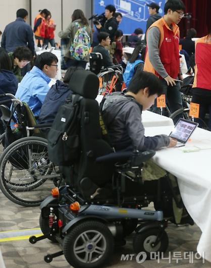 [사진]SK텔레콤, 'IT세상에는 장애가 없어요'