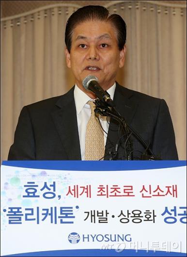 [사진]이상운 효성 부회장 '폴리케톤' 개발 기자회견 인사말