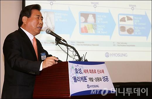 [사진]'폴리케톤' 개발 발표하는 우상선 원장