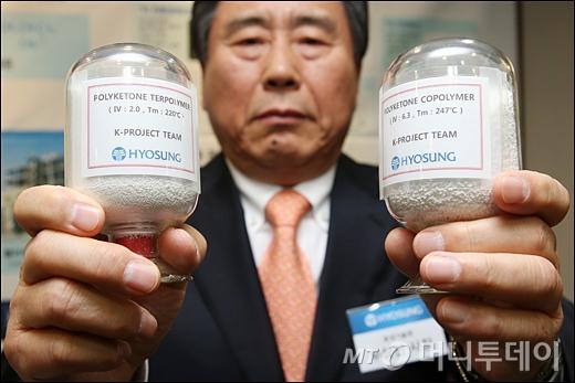 [사진]폴리케톤 소개하는 우상선 효성개발원장