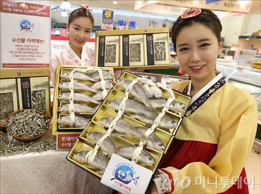 [사진]롯데마트, 설 선물세트 판매