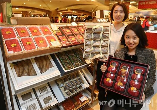 [사진]현대백화점, 설 선물세트 판매