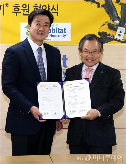 [사진]디월트-한국해비타트, '희망의 집짓기' 후원 협약체결