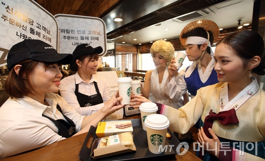[사진]스타벅스, '고객님의 이름을 불러드립니다'
