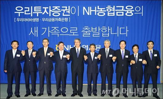 [사진]'우리투자증권, NH농협금융으로 새출발!'