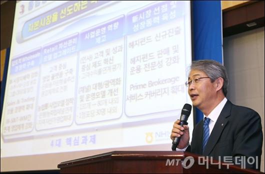 [사진]임종룡 회장, NH농협증권-우리투자증권 합병 계획 발표