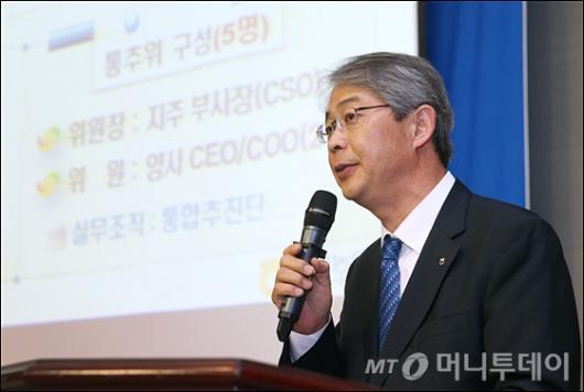 [사진]합병 계획 발표하는 임종룡 회장