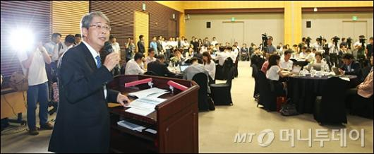 [사진]우리투자증권-NH농협증권 합병 관련 기자간담회