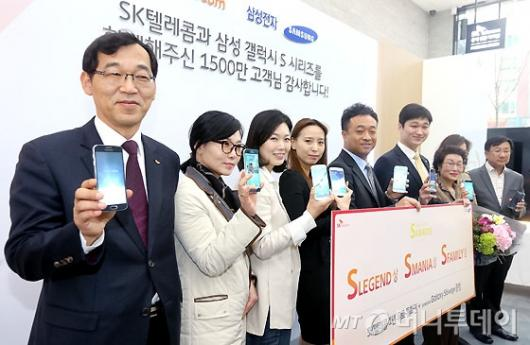 [사진]SK텔레콤-삼성전자, 고객들에게 감사의 마음 전달