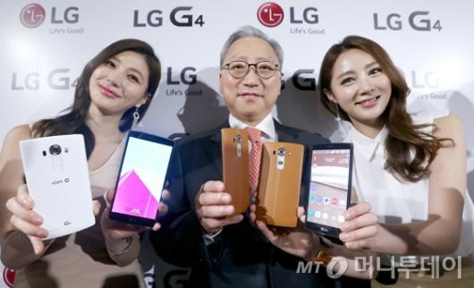 [사진]LG전자, 전략 스마트폰 G4 출시