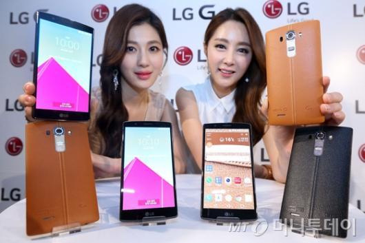 [사진]LG전자 스마트폰 'G4' 출시