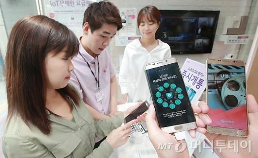 [사진]LG유플러스, '갤럭시 S6 엣지 플러스-노트5 개통 시작'