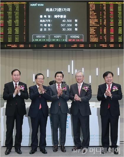 [사진]제주항공 '최초가격 4만 9500원'