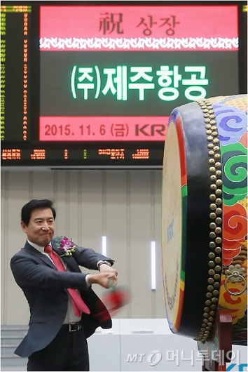 [사진]최규남 대표, '힘찬 타북'