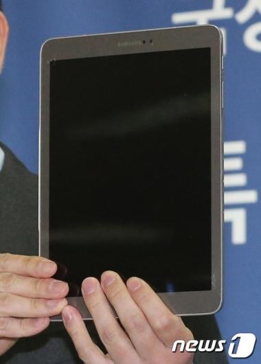 [사진]특검이 공개한 태블릿PC