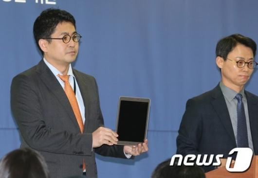 [사진]특검 '태블릿PC 공개'
