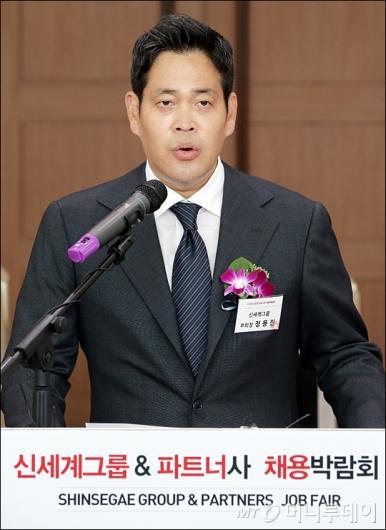 [사진]인사말하는 정용진 부회장