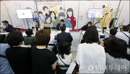 [사진]'신세계그룹&파트너스 채용박람회' 많은 구직자들