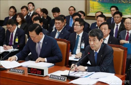 [사진]정무위, 산업은행·중소기업은행 국정감사