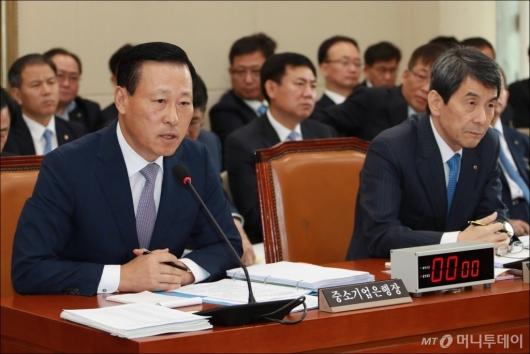 [사진]한국산업은행-중소기업은행 국정감사