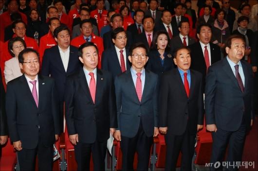 [사진]정부 개헌·정책 저지 시국 강연회 개최한 자유한국당