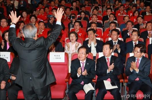 [사진]자유한국당 개헌·정책 저지 시국 강연회