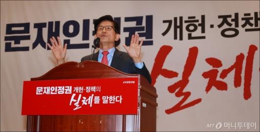 [사진]개헌 저지 강연회 모두발언하는 김문수 공동위원장