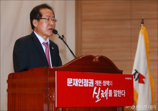 [사진]개헌 저지 강연회 모두발언하는 홍준표