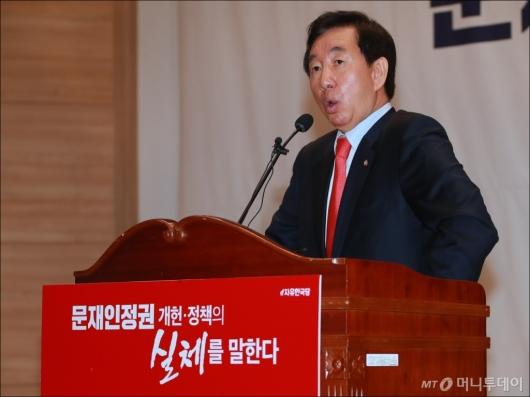 [사진]개헌 저지 강연회 모두발언하는 김성태 원내대표