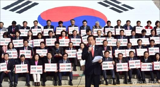 [사진]김성태, 헌정수호 투쟁본부 출정식 모두발언