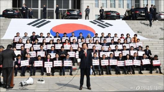 [사진]자유한국당 헌정수호 투쟁본부 출정식