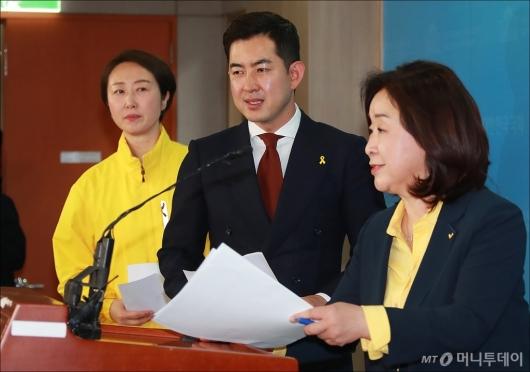 [사진]박창진, 대한항공 3세 갑질 처벌 촉구 기자회견 참석