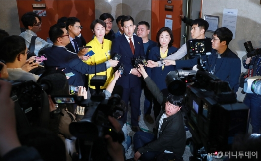 [사진]대한항공 3세 갑질 처벌 촉구 기자회견