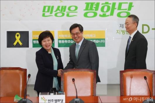 [사진]조배숙 대표 찾은 김동연-백운규 장관