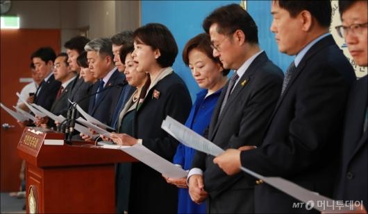 [사진]더좋은미래 의원들, 김기식 관련 선관위 결정 반발