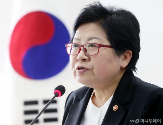 [사진]발언하는 정현백 장관