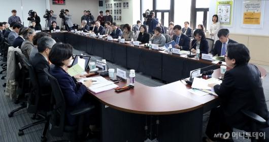 [사진]범정부 성희롱-성폭력 근절 추진 협의회
