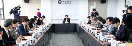 [사진]범정부 성희롱-성폭력 근절 추진 협의