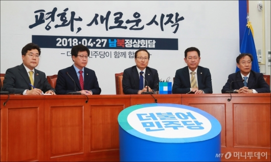 [사진]민주당 한국지엠 대책특위, 임단협 잠정합의 자회견