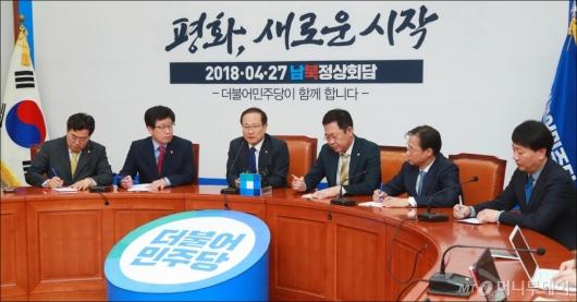 [사진]민주당, 한국지엠 임단협 잠정합의 기자회견