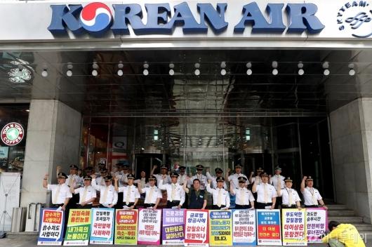 [사진]대한항공 경영 정상화 촉구 집회