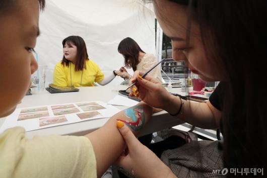 [사진]신기한 보디 페인팅