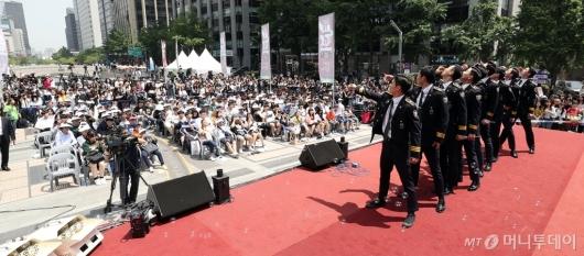 [사진]'2018 u클린 청소년 문화마당' 개최