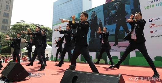 [사진]서울지방경찰청 홍보단의 신나는 무대