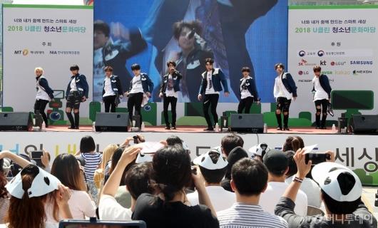 [사진]스트레이키즈, '2018 u클린 청소년 문화마당' 축하무대