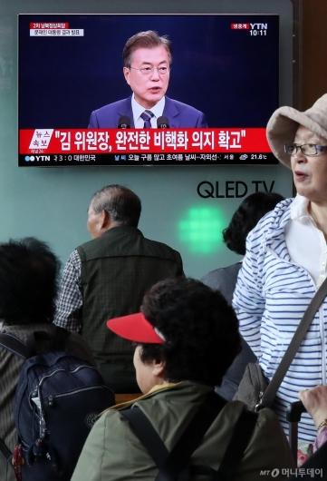 """[사진]文 대통령 """"김 위원장, 완전한 비핵화 의지 확고"""""""