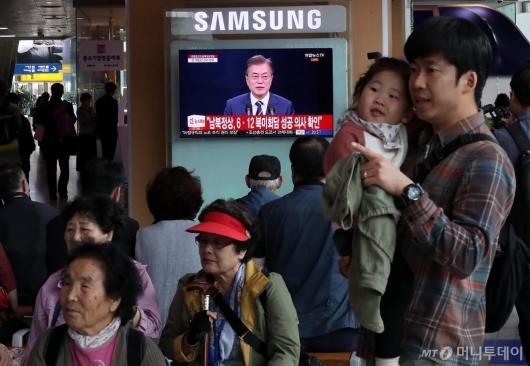 [사진]문재인 대통령 2차 남북정상회담 결과 발표 시청하는 시민들
