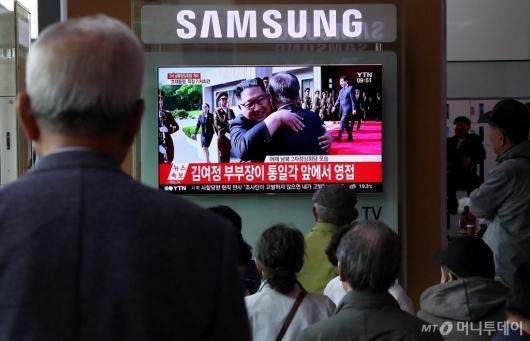 [사진]문 대통령 2차 남북정상회담 뉴스 시청하는 시민들